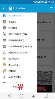 Om  screenshot 1