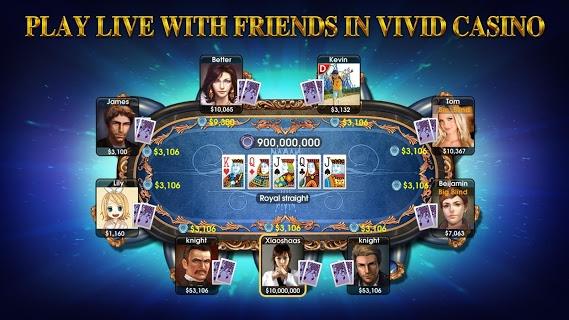 Dh Texas Poker screenshot 1