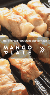 Mangoplate  screenshot 1
