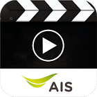 Ais Movie Store app