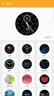 Samsung Gear pc screenshot 1
