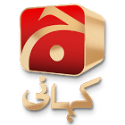 Geo Kahani app