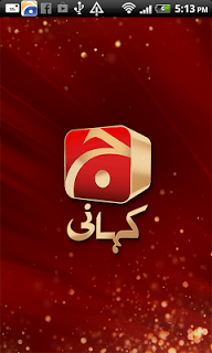 Geo Kahani screenshot 1