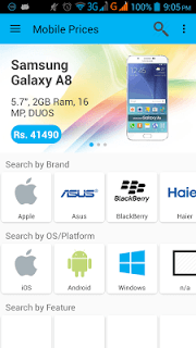 Mobile Prices Pakistan screenshot 1