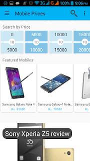 Mobile Prices Pakistan screenshot 2
