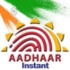 Instant Aadhaar Card icon
