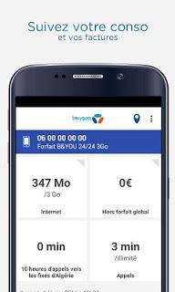 Espace Client Mobile pc screenshot 2
