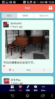 Piqnick screenshot 2