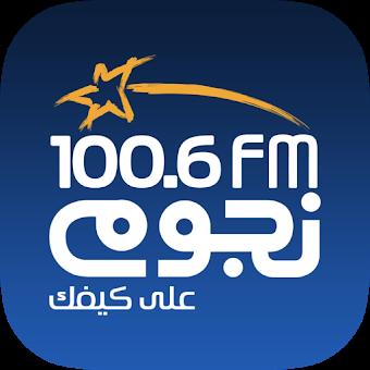 Nogoumfm app