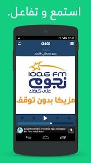 Nogoumfm screenshot 2
